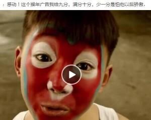 QQ图片20160128004710